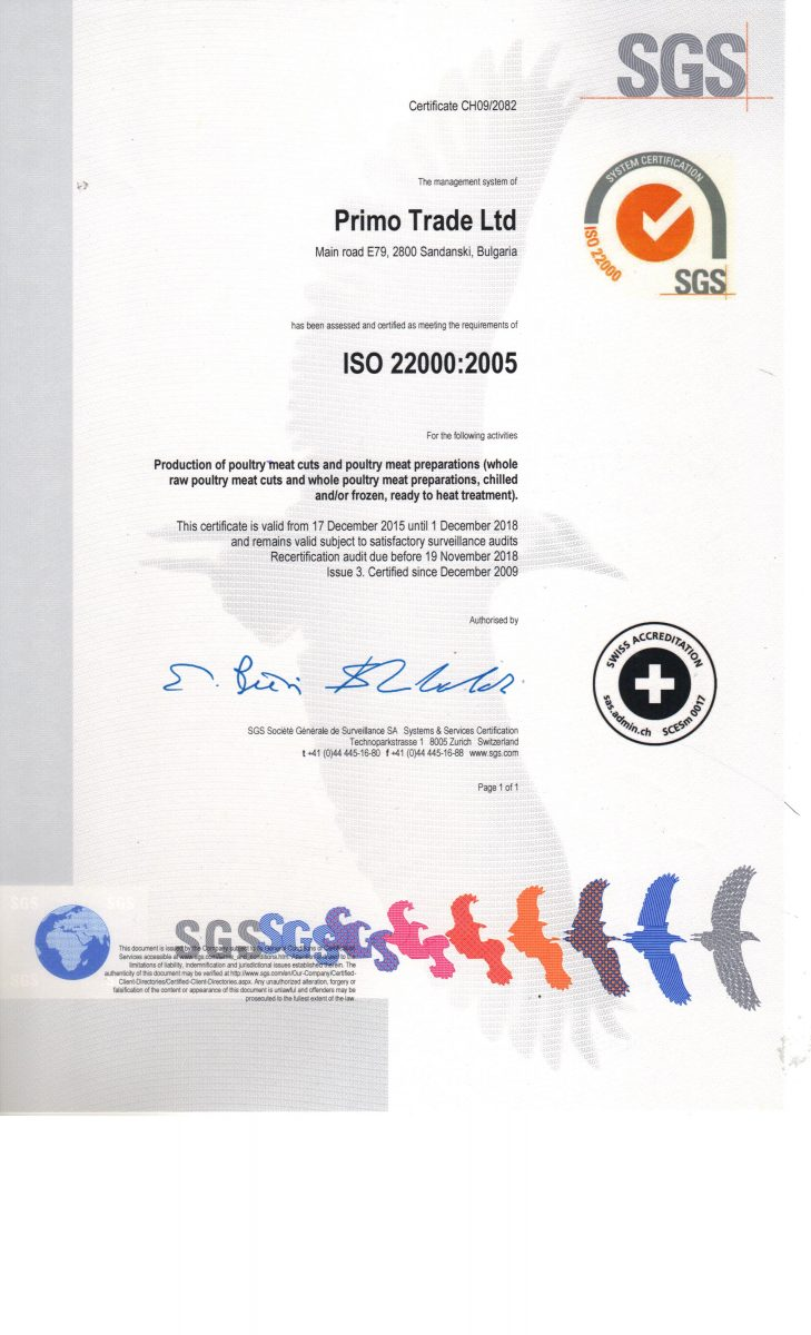 New quality assuring certificate