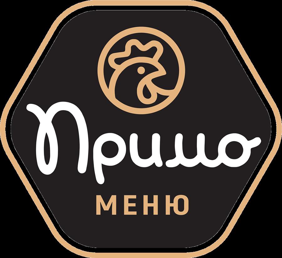 Примо Меню